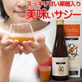 【】【初回限定 レビュー投稿で54%OFF】サジージュース マイルドピューレ(約10日分)■キュリラ 黄酸汁 300ml
