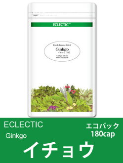 Chill you feel stiffness ECLECTIC Ginkgo ( Ginko ) FFD a capsule-type Eco Pack 180 cap smtg0401
