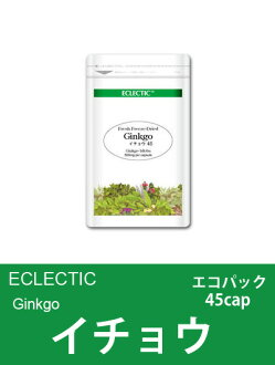 Chill you feel stiffness ECLECTIC Ginkgo ( Ginko ) FFD a capsule-type Eco Pack 45 cap