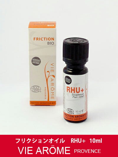 To do and how the pain relief Vie arome oil friction RHU + 10 ml