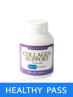 Hershey pass HEALTHYPASS collagen support