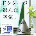 【送料無料・ポイント10倍】新型セラピュア クリーン源気(げんき)【空気清浄機・シックハウス・ハウス