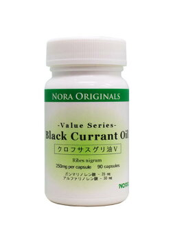 Support beautiful skin, hair and nails healthy beauty black currant oil 90 cap