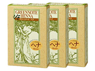 Natural ingredients dye 100%! GREENNOTE notebook green henna herbal color orange-brown 3 piece set smtg0401