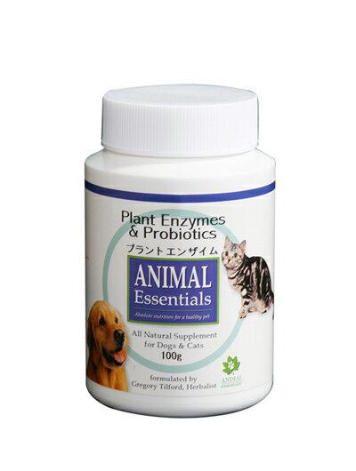 アニマル エッセンシャルズ (Animal Essentials) プラントエンザイム100g 【ペット用ハーブサプリメント・消化の補助に】