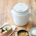 【クーポン対象外】 recolte レコルト コンパクトライスクッカー 炊飯器 2.5合 小型 コンパクト レシピ付き おしゃれ 1人暮らし 2人暮らし ギフト プレゼント