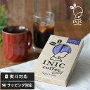 INIC Coffee イニックコーヒー ナイトアロマ 12P インスタントコーヒー コーヒー ドリップ デカフェ スティック ギフト おしゃれ かわ..