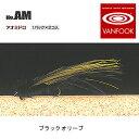 еЇебеєе╒е├еп(VANFOOK) евеке▀е╔еэ #8 е╓еще├епекеъб╝е╓ AM-804