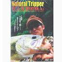 ─рдъе╙е╕ечеє ┬╝╛х└▓╔з Natural Triper EXTRA vol.3