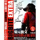 ─рдъе╙е╕ечеє ╡╞╕╡╜╙╩╕ BIGBITE EXTRA vol.2 88╩м+╞├┼╡▒╟┴№ FV0022