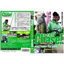 つり人社 Chase! FULL THROTTLE GAMES 01 DVD150分