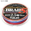 サンライン(SUNLINE) スーパーブレイド5 150m 0.6号