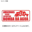 BOMBA DA AGUA(ボンバダアグア) ステッカー S サンドベージュ