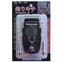 ハートフルジャパン デジタルスケール 釣キチ HJ7-3500