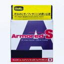 е╟ехеиеы(DUEL) ARMORED S 100M 0.4╣ц CG(елете╒ещб╝е╕ехе░еъб╝еє) H4042-CG