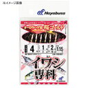 ハヤブサ(Hayabusa) イワシ専科 オーロラハゲ皮 桜ゴールド 鈎2/ハリス0.8 金 HS451