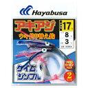 ハヤブサ(Hayabusa) アキアジ ウキ釣り替鈎 鈎17/ハリス8 ケイムラシンプル IS964