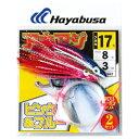 ハヤブサ(Hayabusa) アキアジ ウキ釣り替鈎 鈎17/ハリス8 ピンク&ブルー IS962