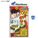 е╧ефе╓е╡(Hayabusa) ┼ъд▓е╧е╝е╗е├е╚ ╬йд─┼╖╟щ 2╦▄│├ │├8/е╧еъе╣1.5 екеьеєе╕ HA313