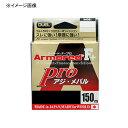 е╟ехеиеы(DUEL) ARMORED(евб╝е▐б╝е╔) F+ Pro еве╕бжесе╨еы 150M 0.3╣ц/6lb ещеде╚е╘еєеп H4095
