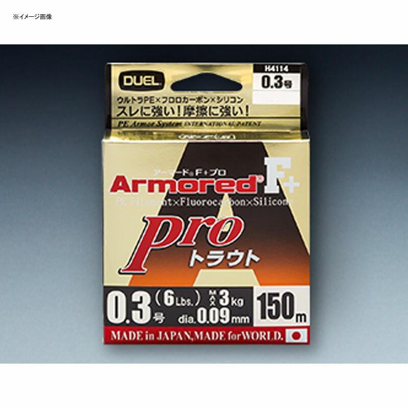 デュエル(DUEL)ARMORED(アーマード)F+プロトラウト150m0.4号/7lbオレンジH4115