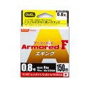 е╟ехеиеы(DUEL) ARMORED(евб╝е▐б╝е╔) F еиеоеєе░ 150m 0.8╣ц/13lb W(╣т╗ы╟зе█еяеде╚) H4123-W