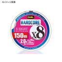 デュエル(DUEL) HARDCORE X8(ハードコア エックスエイト) 150m 1.2号/27lb シルバー