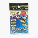 ODZ(еке├е║) Rush Head(еще├е╖ехе╪е├е╔) M 1.0g ZH-44