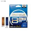 シマノ(SHIMANO) LD-A91S オシア8 500m 5.0号 5カラー 64776