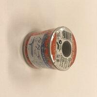 ユタカメイク アウトドア用カラーロープ(ロープスライダー4個付) 4.5mm×10m オレンジ ROC-28の画像