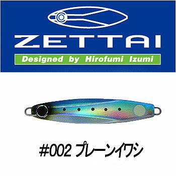 コアマン ゼッタイ CZ-30