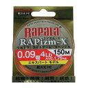 Rapala(ラパラ) RAPizm-X(ラピズム エックス) エキスパートモデル 150m 09号/4lb ファンタスティックオレンジ RPZX150M009FO