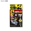 екб╝е╩б╝┐╦ е╧ефе╞е╣е╩е├е╫ббесе╕еле─ек 5╣ц No.72446