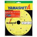ヤマシタ(YAMASHITA) キハダマグロ仕掛 18号/ハリス26 FKM1A