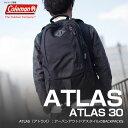【送料無料】Coleman(コールマン) 【ATLAS/アトラス】アトラス30/ATLAS30 30L ブラック 2000021664【SMTB】