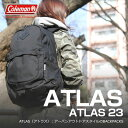 【送料無料】Coleman(コールマン) 【ATLAS/アトラス】アトラス23/ATLAS23 23L ブラック 2000021675【あす楽対応】【SMTB】