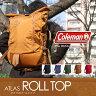 【送料無料】Coleman(コールマン) 【ATLAS/アトラス】アトラスロールトップ/ATLAS ROLL TOP 33L タバコ 2000021720【SMTB】