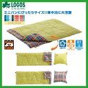 【送料無料】ロゴス(LOGOS) ミニバンぴったり丸洗い寝袋チェッカー・2 72600740【SMTB】