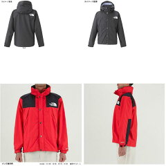 THENORTHFACE(ザ・ノースフェイス)MOUNTAINRAINTEXJACKETMen'sXLTRNP11501