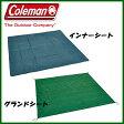 【送料無料】Coleman(コールマン) テントシートセット/300 2000023539【あす楽対応】【SMTB】