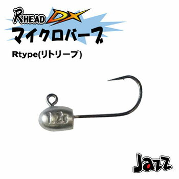 ジャズ 尺ヘッド DX マイクロバーブ リトリーブタイプ