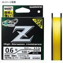 シマノ(SHIMANO) パワープロ Z(POWER PRO Z) 100m 0.8号 イエロー PP-M42N