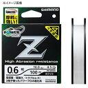 シマノ(SHIMANO) パワープロ Z(POWER PRO Z) 150m 1.5号 ホワイト PP-M52N