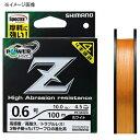 シマノ(SHIMANO) パワープロ Z(POWER PRO Z) 200m 0.8号 オレンジ PP-M62N【あす楽対応】