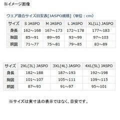 ダイワ(Daiwa)DR−1605ゴアテックスプロダクトレインスーツモロッカンブルー3XL04534103