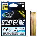シマノ(SHIMANO) POWER PRO BOATGAME(パワープロ ボートゲーム) 150m 3号 PP-F52N
