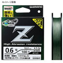 シマノ(SHIMANO) パワープロ Z(POWER PRO Z) 200m 0.8号 モスグリーン PP-M62N【あす楽対応】