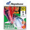 ハヤブサ(Hayabusa) アキアジ ウキ釣り替鈎 鈎17/ハリス8 夜光ピンク&ケイムラ IS963