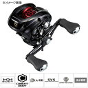シマノ(SHIMANO) アルデバランBFS XG LIMITED RIGHT 03441