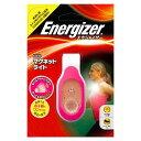 Energizer(エナジャイザー) ウェアアクセサリー